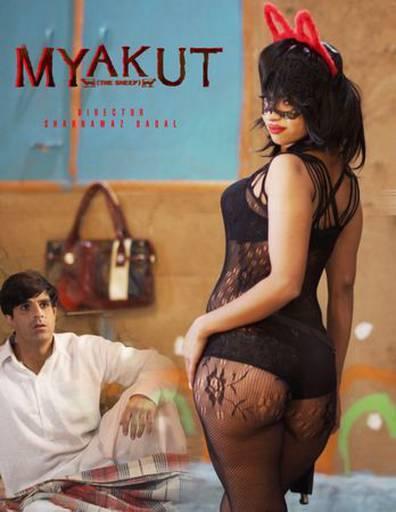 Myakut: The Sheep (2020) Hindi Drama Movie    480p    720p    1080p