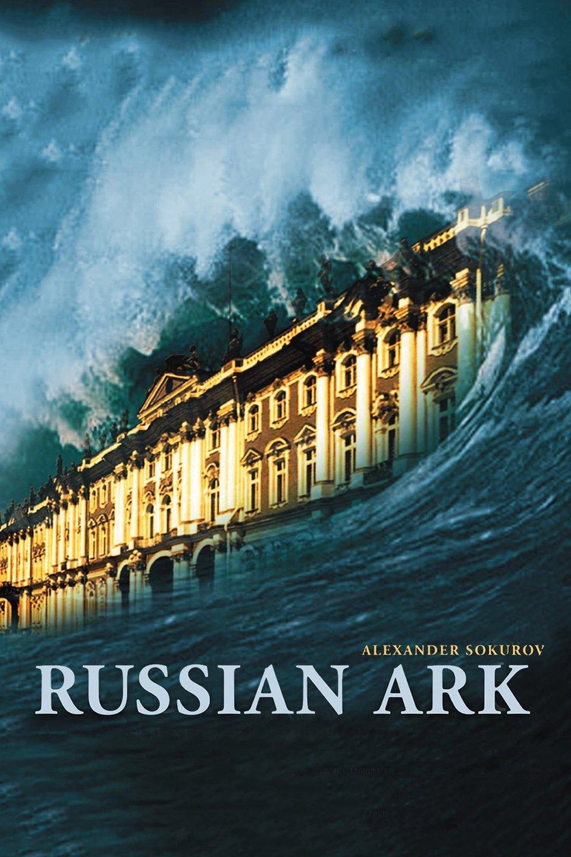 Watch Russian Ark (2002) Online   Free Trial   The Roku